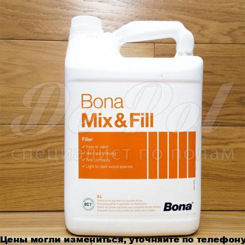 Шпаклевка для паркета Bona Mix&Fill 5L